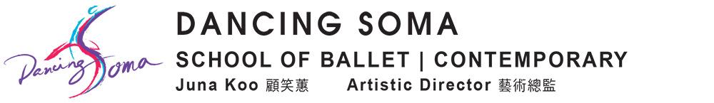 Dancing Soma Logo